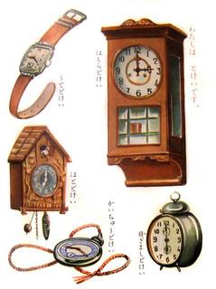 150906tokei-03-chie.jpg