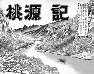 151105-morohoshi.jpg