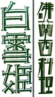151116-moji-04.jpg