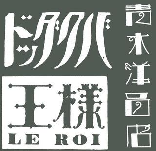 151116-moji-08.jpg