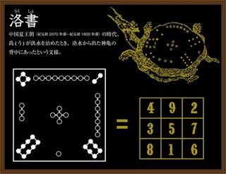 151121-rakusho.jpg