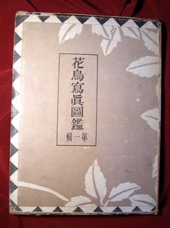151202-kacho-h1.jpg