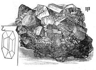 151205-minerals-05.jpg