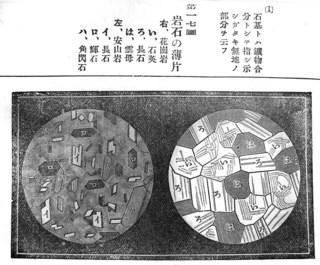 151205-minerals-07.jpg