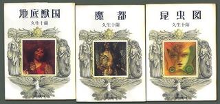 151213-hisao.jpg