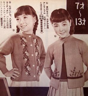 151220-amimono-02.jpg