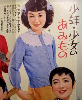 151220-amimono-04.jpg
