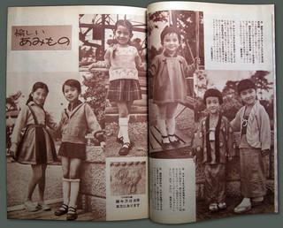 151220-amimono-07.jpg
