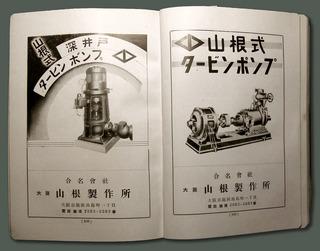 160109-machine-04.jpg