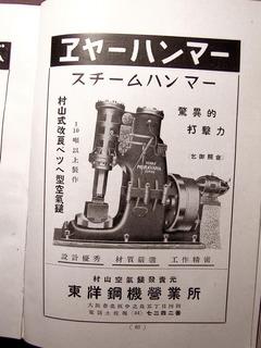 160109-machine-06.jpg