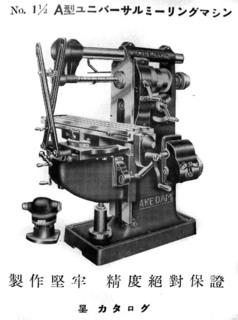 160109-machine-08.jpg