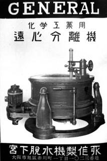 160109-machine-11.jpg