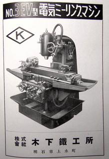160109-machine-13.jpg