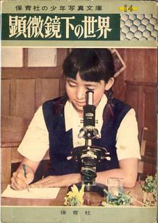 160111-kagaku-a01.jpg