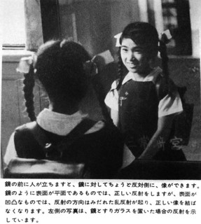 160111-kagaku-c03.jpg