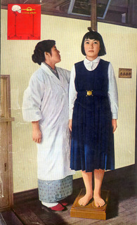 160111-kagaku-d01.jpg