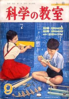 160111-kagaku-e02.jpg