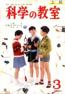 160111-kagaku-e03.jpg