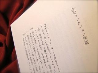 160111-kagaku-f01.jpg