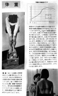 160111-kagaku-h01.jpg