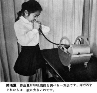 160111-kagaku-h03.jpg