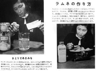 160111-kagaku-i01.jpg
