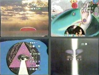 160126-UFO-mu-2.jpg
