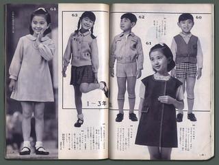 160201-1965kdm-05.jpg
