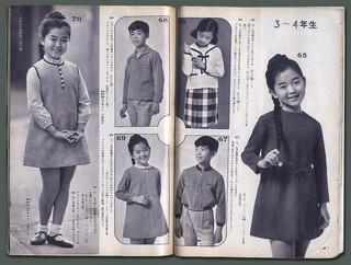 160201-1965kdm-06.jpg