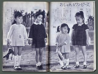 160201-1965kdm-07.jpg