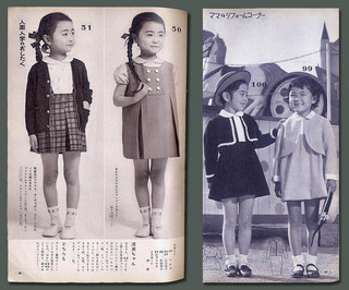 160201-1965kdm-08.jpg