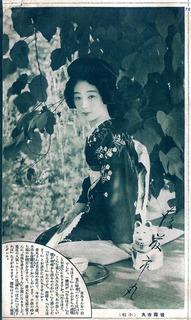 160302_kimono5_02.jpg