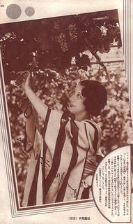 160302_kimono5_03.jpg
