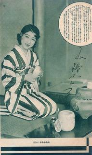 160302_kimono5_06.jpg