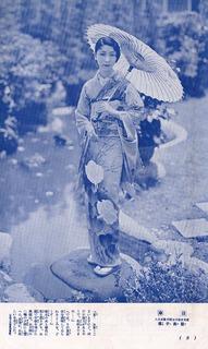 160302_kimono5_09.jpg