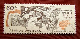 160312-stamp.jpg