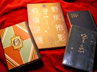 160513-houei-01.jpg