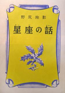 160513-houei-03.jpg