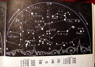 160513-houei-06a.jpg