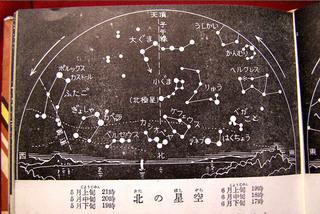 160513-houei-06b.jpg