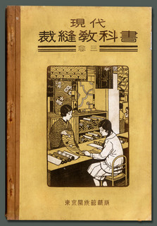 160515-saihou-01.jpg