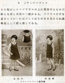 160515-saihou-06.jpg