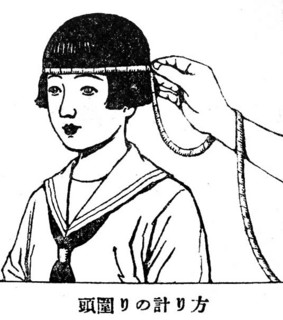 160515-saihou-10.jpg