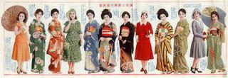160520-kimono-01.jpg