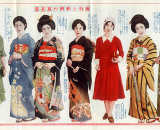 160520-kimono-03.jpg
