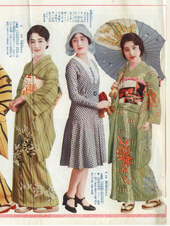 160520-kimono-04.jpg