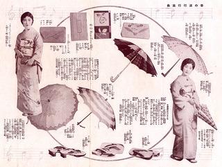 160520-kimono-06.jpg