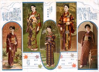 160520-kimono-07.jpg