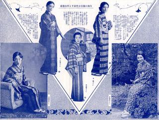 160520-kimono-08.jpg