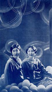 160604-kimono-02.jpg